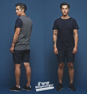 Volcom Volcomunity Menswear Collection