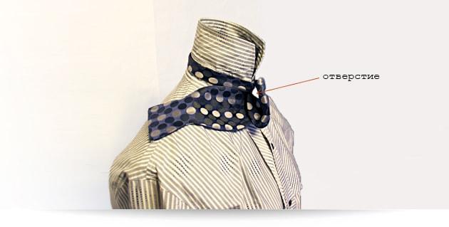 инструкция, как завязать галстук-бабочку шаг 4