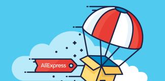 Модные вещи с Aliexpress для парней