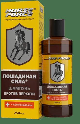 Лошадиная сила шампунь от перхоти