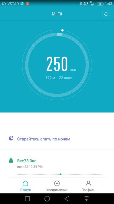 Фирменное приложение Mi Fit