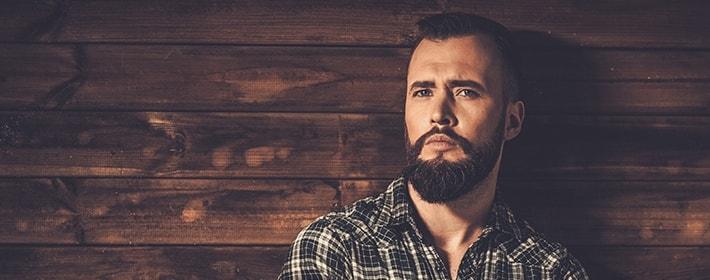Борода – гордость мужчины