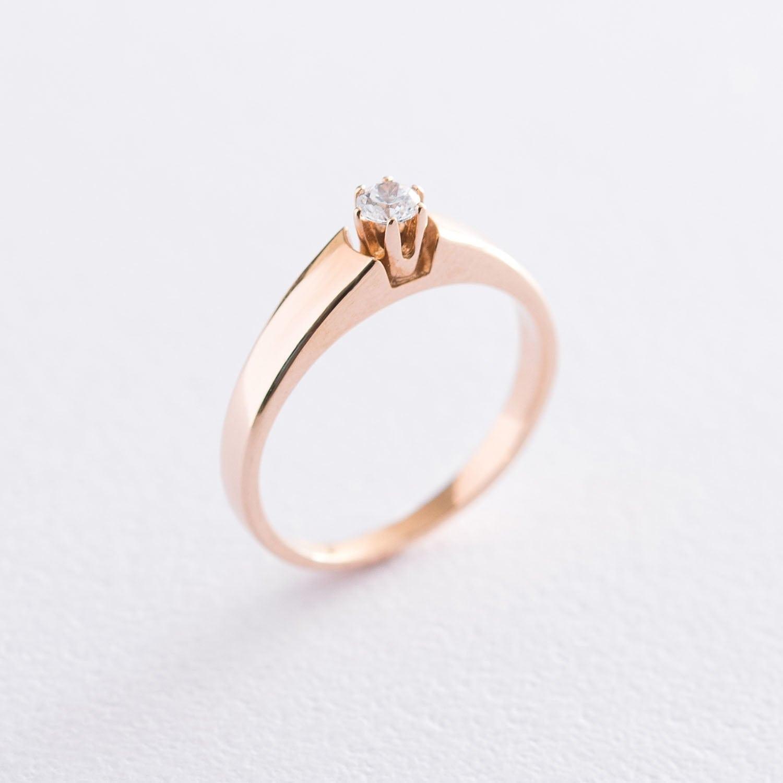 Какое выбрать кольцо на помолвку?